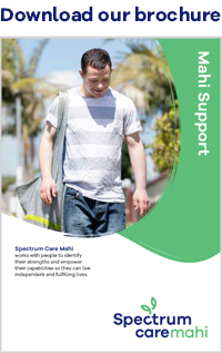 Spectrum Care Mahi Brochure Download